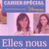 """Le Parisien : """"Elles nous bluffent !"""""""
