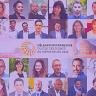 """G20 Jeunes Entrepreneurs: """"Nous sommes des Éternels Optimistes"""""""